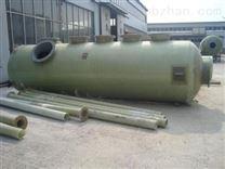玻璃厂氢氟酸废气处理|河北酸雾净化塔制造商|烟气除尘塔效率