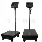 赤峰市500公斤电子台秤(600mmX800mm尺寸)