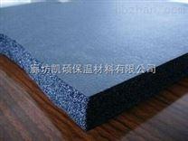 鋁箔橡塑海綿保溫材料