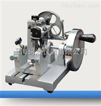 YD-202實用型輪轉式切片機(動植物組織切片)