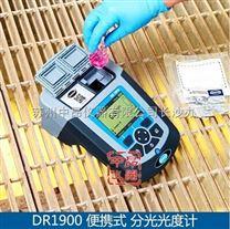 哈希DR1900便攜式多參數分光光度計