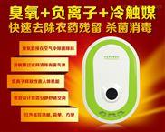 喜吉雅冷触媒除甲醛PM2.5小型空气净化器