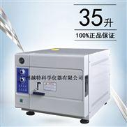 江陰濱江TM-XD35J