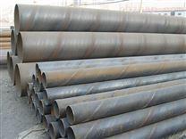 广东省开平市热镀锌螺旋钢管价格-开平螺旋钢管厂