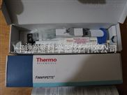 THERMO F3 可變量程單道移液器4640060 0-1000UL