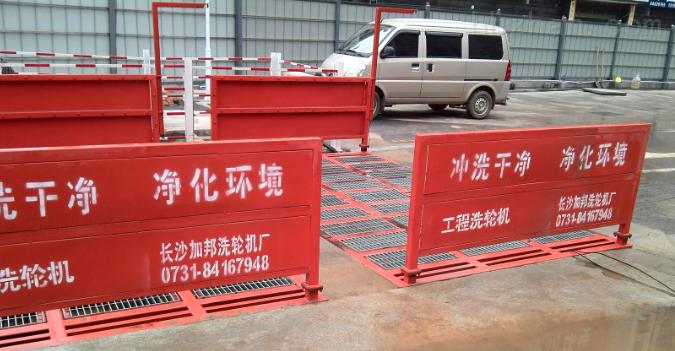 煤矿工程车自动高压冲洗装置GC-11-K