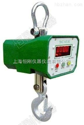 OCS-C7电子吊磅秤厂家直供