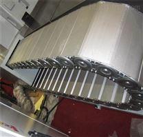 框架式承重型鋼製拖鏈