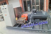DL9090化工厂清洗车