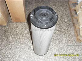 FLGL-100*320/40(杰美特)不锈钢乳化液滤芯