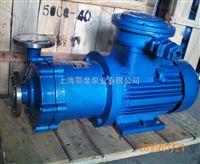 CQ防爆型磁力泵CQ型不锈钢防爆磁力驱动泵