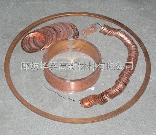 供应大小规格紫铜垫圈,紫铜平垫制造标准