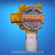 甲烷气体浓度检测仪4-20mA信号气体泄漏探测器气体变送器气体探头