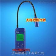 便携式瓦斯泄漏报警器瓦斯浓度检测仪可燃气体探测报警仪