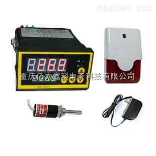 声光温度报警器,温度报警器,温度报警器,超温报警器