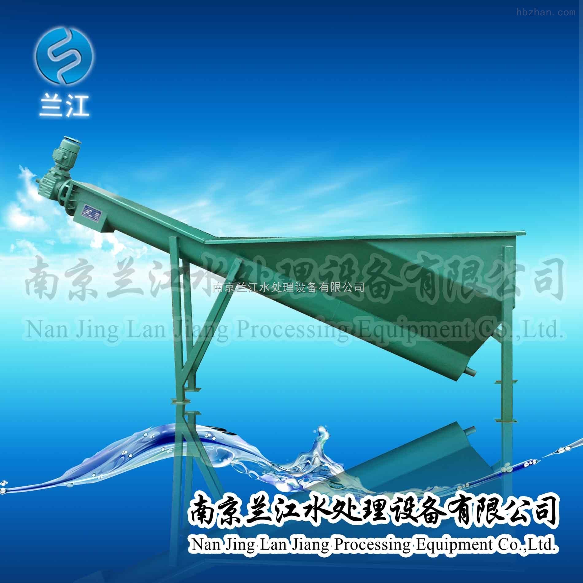 沉淀池不锈钢砂水分离器性能