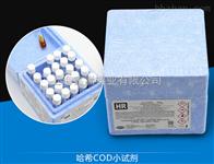 21259-15中量程哈希COD试剂