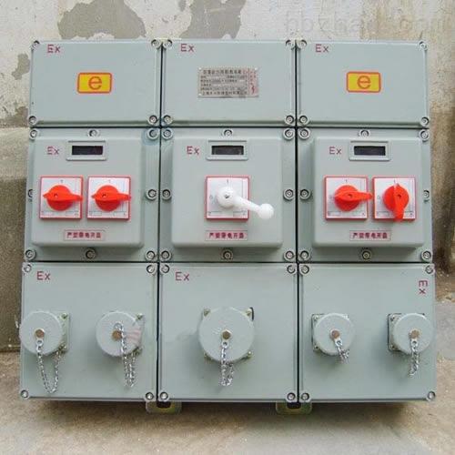 BXC防爆检修电源插座箱/防爆动力插座箱(防爆证书齐全)