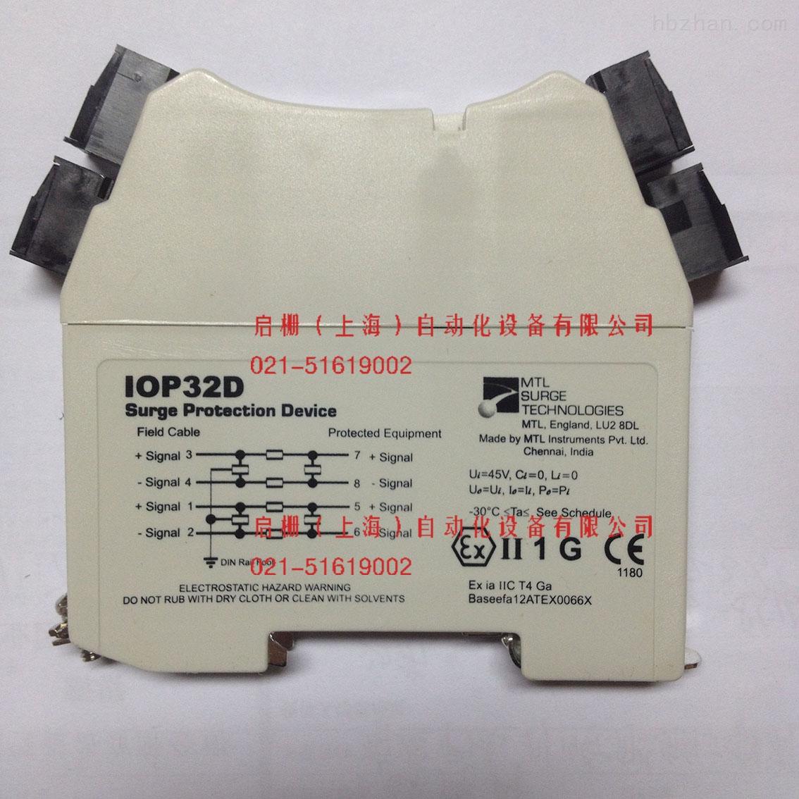 现货供应英国mtl双通道浪涌保护器iop32d