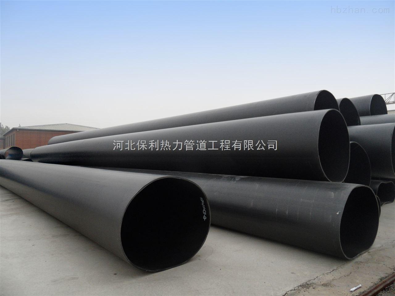 DN300-厂家推荐-聚乙烯保温管