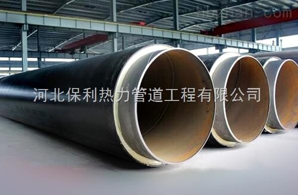 硅酸钙蒸汽保温管