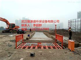 LYS-100武汉电厂洗车机  拌合站自动洗车系统