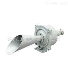 BDD-24V/220V防爆电笛价格