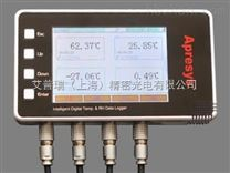 智能電子溫濕度記錄儀189-TH