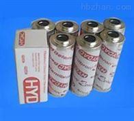 0030D005BN/HC厂家生产供应贺德克滤芯