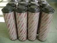 0110D003BN/HC厂家生产销售贺德克滤芯