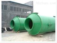 电子厂酸碱废气吸收塔