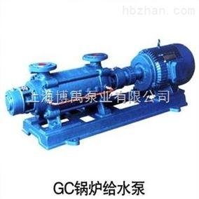 GC型高扬程多级热水泵