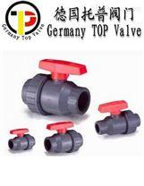 德國進口塑料焊接球閥_德國TOP托普