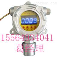 北京天津二氧化氮濃度報警器