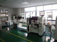 HA-ZL-南京液化气检测仪/天然气报警器