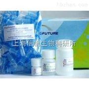 Caspase 9 活性检测试剂盒(比色法)正品现货销售