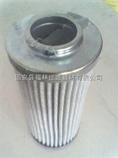 XFL-250*30HXFL-250*30H油滤芯