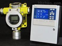 柴油濃度泄漏檢測儀柴油氣體檢測儀