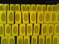 外牆用高密度保溫岩棉板價格