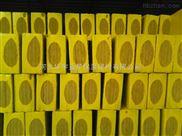 廠家供應外墻保溫材料-防火巖棉保溫板 高密度憎水型巖棉板