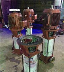 立式多级管道离心泵厂家