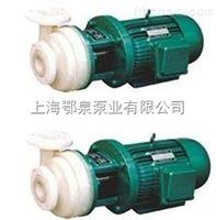 耐腐蚀离心泵FS工程塑料离心泵