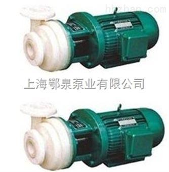 PF(FS)强耐腐蚀聚丙烯离心泵