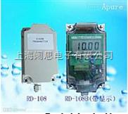 RP-105-上海阔思电子专业代理进口品牌水质分析仪,Apure RP-105系列PH变送器系列