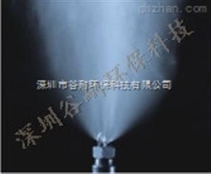 喷雾降尘设备/扩散捕集/用水雾粒捕集