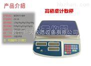 电子桌秤30公斤,30公斤计数桌秤报价
