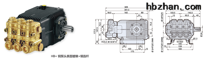 DLAR3521-高压柱塞泵