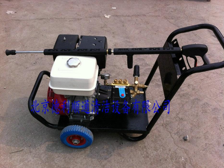 HD1050-小广告高压清洗机