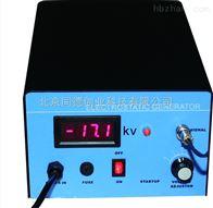 20KV正负离子静电产生器