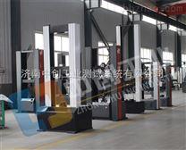 空調製冷管電子拉伸試驗機/空調製冷管斷後伸長率檢測儀優惠折扣